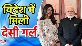 Modi से Barlin में मिली Priyanka Chopra, Modi को कहा Thanx