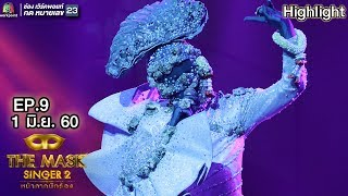 as long as we will become the dust oyster masked the mask singer 2