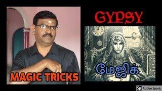 Download MAGIC VIDEOS I GYPSY CURSE -PAUL GORDON VERSION I TAMIL MAGIC I தமிழ் மேஜிக் I 3Gp Mp4