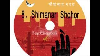 HeartzRelation Band - Shimanar Shohor (official audio)