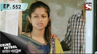 Crime Patrol - ক্রাইম প্যাট্রোল (Bengali) - Ep 552 - Nishabd