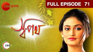 Swapath - Watch Full Episode 71 of 14th December 2012