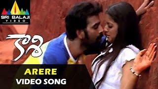 Kaasi Songs | Arere Yemaindo Video Song | JD Chakravarthy, Keerthi Chawla | Sri Balaji Video