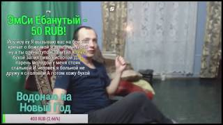 MASHA BABKO МАША БАБКО Russian siberian mouse