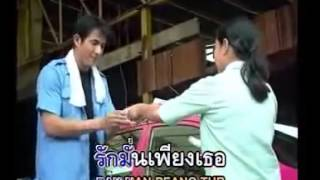 cambodia khmer21 ថ្ងៃស្អែកអូនការ បទថៃ Tngai Saek Oun ka Thai Version