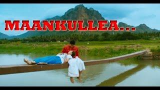 Mangkuyilea Punkuyilae   Adida Melam 2016   Video Song Exclusive HD