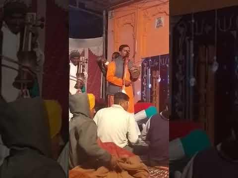 Xxx Mp4 Goga Ji Ka Shola By Kala Ram And Renu Kumar At Fatehgarh 3gp Sex