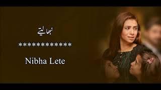 Tum Se Hi Taluq Hai ( Official SoundTrack ) LYRICS   Sahir Ali Bagga