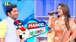 Comedy Reality show Ha Show (হা শো), season 4, Episode 31 | Akhi Alomgir, Saju Khadem