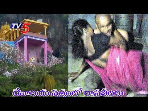 TTD Employee Sex Scandal | Employee Caught Romancing Woman in Temple Guest House | TV5News