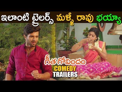 Geetha Govindam Movie Comedy Trailers 2018 Unseen || Latest Telugu Movie 2018 - Vijay Devarakonda
