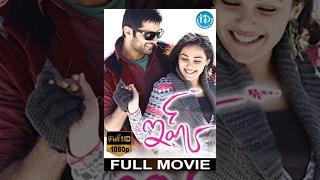 Ishq Telugu Full Movie | Nitin, Nithya Menen, Ajay, Sindhu Tolani | Vikram Kumar | Anoop Rubens