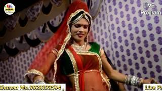 Tera Pyar Jigar Me Dhadke_Rajasthani Dj Song_Deepika Rao_Raman Sharma