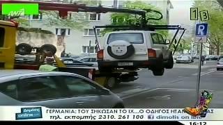 ΡΑΔΙΟ ΑΡΒΥΛΑ S8/E20 ~ 4 /5 /2015
