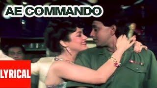 Ae Commando Tumhein Dil Ki Lyrical Video   Commando   Bappi Lahiri   Mithun Chakraborty, Mandakini