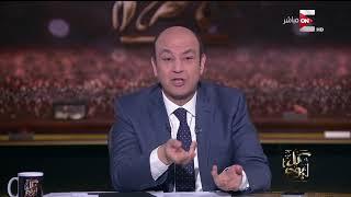 كل يوم - اللواء ممدوح مقلد: ظاهرة السايس مش موجودة غير في مصر وانتشرت بشكل كبير في الفترة الأخيرة
