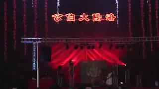Loyang Tua Peck Kong Temple- Vinayagar Chathurthi Concert 2018(Velli Malar Kannatha)