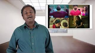 Imaika Nodigal Review - Anurag Kashyap, Atharva, Nayanthara - Tamil Talkies