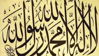 سورة الفلق - ثلاث مرات (بصوت القارئ سعد الغامدي)