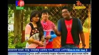 Bangla Eid Natok 2015 Sikandar Box Ekhon Nij Grame part 2 ft Mosharraf Karim