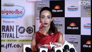 Pink Actress Andrea Tariang Interview At 8th Jagran Film Festival 2017