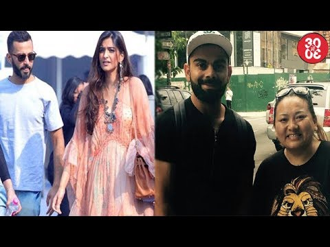 Xxx Mp4 Sonam Kapoor Annoyed With News Of Her Engagement Anushka Virat Pose With Fans In NYC 3gp Sex