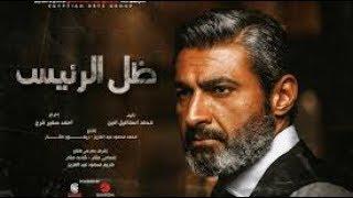 مسلسل ظل الرئيس/بكاء ياسر جلال بسبب نجاح مسلسل ظل الرئيس/انتظرت هذا النجاح طويلا