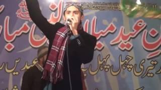 Dewaniyan De Eid Ho Gaye Naat 2016 Muhammad Umair Zubair Qadri   Lahore Gareen Town