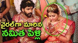 Actress Namitha Wedding Video | Namitha and Veerendra Wedding Celebrations