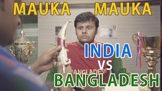Mauka Mauka | India vs Bangladesh | T20 World Cup 2016 | India wala Photoshop