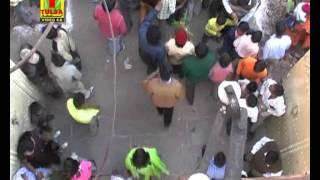 Bundeli Don Film Part 5 of 5
