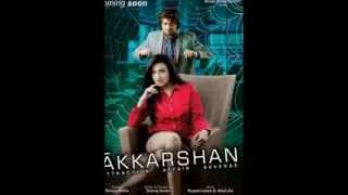 Akkarshan