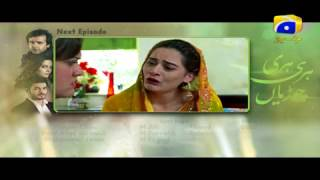 Hari Hari Churian Next Episode 03 Promo Teaser | HAR PAL GEO