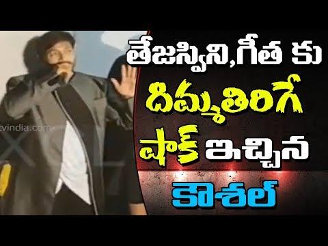 Bigg Boss 2 | Kaushal shocking Comments On Geetha & Tejaswini | PDTV