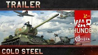 War Thunder × Soviet march