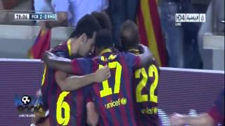 Barcelona Vs Real Madrid 2 1 2013  Chawali