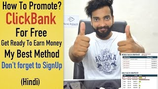 How To Promote ClickBank Products for Free - My Best Method (Hindi)
