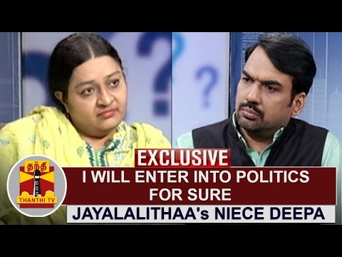 EXCLUSIVE | I will enter into politics for sure | Late TN CM Jayalalithaa's niece Deepa | Thanthi TV