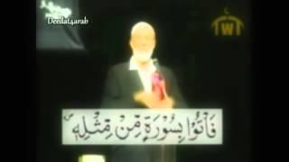 الله اكبر    ديدات يخرس جميع النصارى فى اقل من دقيقتين