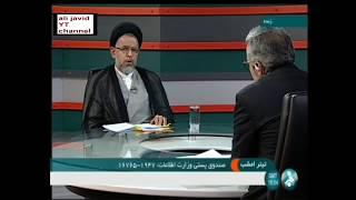 Iran IRINN Titer Emshab: Intelligence Minister, Alavi ایران تیتر امشب٬ وزیر اطلاعات حجتالاسلام علوی