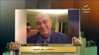 الإعلامي عماد الدين أديب: أنا من هواة الكسل، ولا أحب المشي، وأدعو الناس للاسترخاء أمام التلفاز