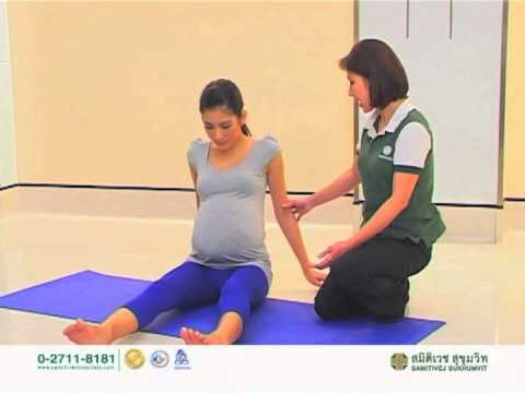Exercises in Preparation for Delivery for 7-9 months pregnant