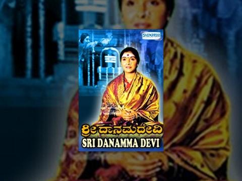Xxx Mp4 Kannada New Movies Full Sri Danamma Devi Kannada Movies Full Kannada Movies Jayanthi Anu 3gp Sex