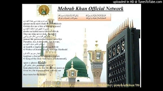 Tajdare Haram Ho Nigahe Karam(Exclusive)-Owais Raza Qadri-Lahore Mehfil