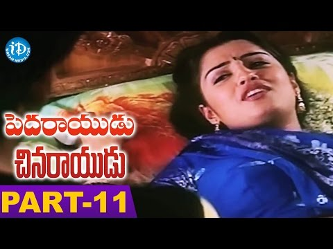 Pedarayudu Chinarayudu Full Movie Part 11 || Nikita Thukral, Satyaraj, Khushboo || Lakshmi Priyan
