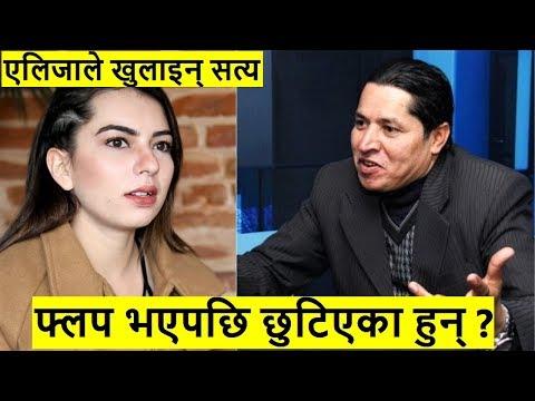 Xxx Mp4 Anuraag फ्लप भएपछि छुटिएका हुन् Rishi Dhamala र पत्नी एलिजाले खुलाइन् सत्य Aliza Gautam 3gp Sex