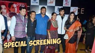 Gurmeet Choudhary, Ajaz khan, Mahesh Manjrekar Attains Janiva Marathi Movie Screening