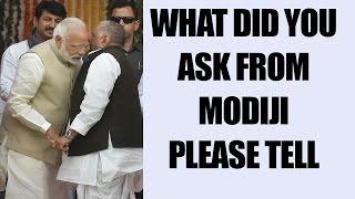 Mulayam Singh asked in Lok Sabha, what did he said in Modi