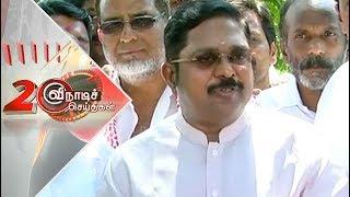 20 விநாடிச் செய்திகள் | Short News | 24/04/2019 | Puthiya Thalaimurai TV