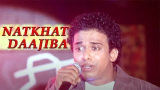 Latest Bollywood Movie Songs 2016 l Natkhat Dajiba l Jhamela l Video Song 2016 l Pawa l Ultra
